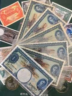 Malaya / Straits Settlements / British Administration banknotes 1941 KG VI $1