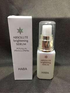 最後1支**包郵) 全新!HABA 雪白亮肌極緻精華 absolute brightening serum 30mL (原價$640)