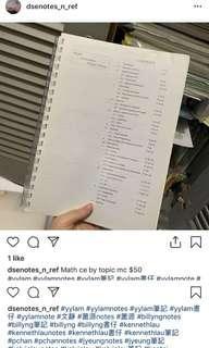 Math ce by topic mc