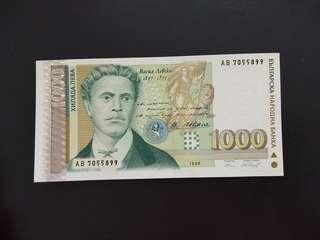 Bulgaria 1000 leva 1996 issue with holographic strip
