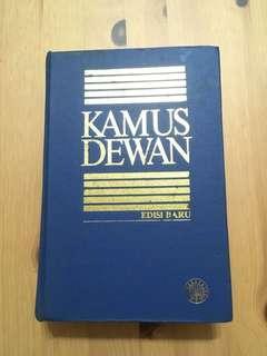 #TRU50 Malay Dictionary