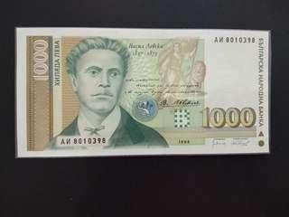 Bulgaria 1000 leva 1994 issue