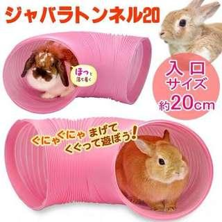 Toy tunnel for rabbits