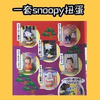 全新snoopy扭蛋 擺設 日本 玩具 生日禮物 文具 史努比 Charlie Brown toy decoration peanut 花生漫畫 史路比
