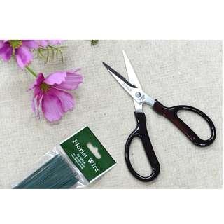 🚚 Flower Scissors