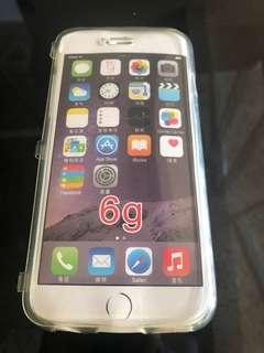 IPhone 6 silicon cover