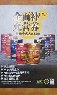 Organic powder buy3 free1