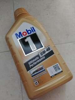 Mobil Ultimate Performance 0W-40 Engine Oil