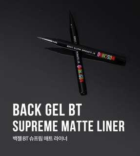 Tony Moly x Moschino Back Gel BT Supreme Matte Liner - 01 Black