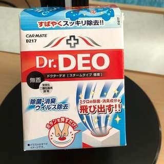 CarMate蒸汽型車使用的滅菌消味劑 D217 無香
