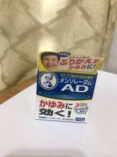 🚚 全新日本AD霜