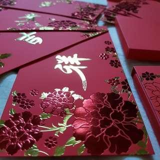 Winston Premium red packets (8pcs)