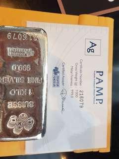 PAMP silver bar 1kg