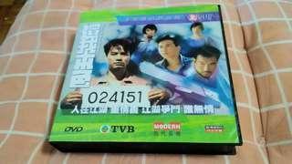 (平售$98)+包平郵(不另再折) 1989年TVB劇集5張DVD(1-20集完)