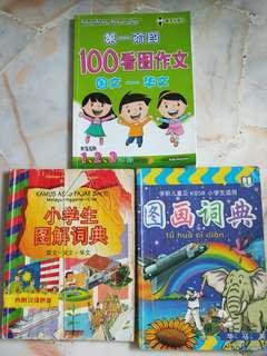 🚚 Malay Books