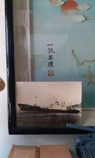 Hai Lee 輪船8x6 寸原装黑白相片, 1959年建船,7180 吨,舊香港