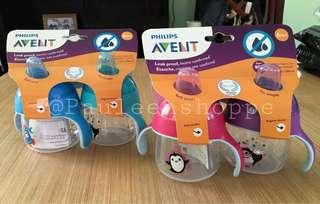 Avent Sippy Cup 7 oz. 6m+