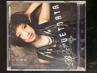 Best of Uetoaya 上戶彩