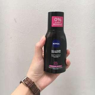 BARU Nivea micellair black expert 125ml