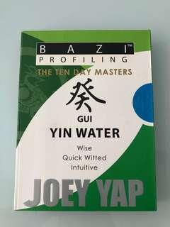 🚚 Joey yap's book (癸) yin water day master