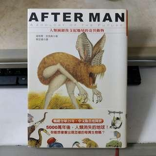 After Man:人類滅絕後支配地球的奇異動物  道格爾.狄克森著