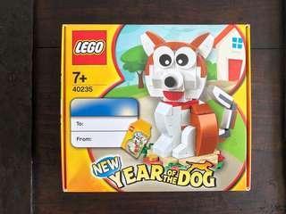 LEGO Year of the Dog (40235)