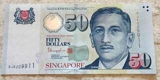 🚚 Singapore $50 Note with triple pairs serial number