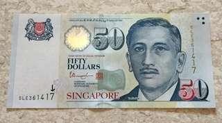 🚚 Singapore $50 Note with ink smudge error