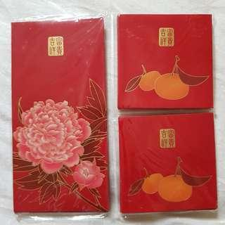 Citibank Private Banking red packet (3packs in a set, very rare!)