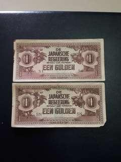 JIM Indonesia Enn Gulden (2pcs)