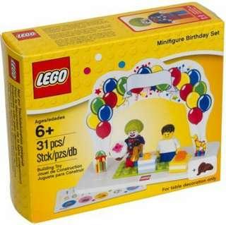 全新 box set lego 850791 minifigure  birthday set
