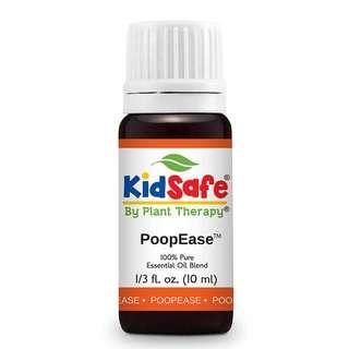 🚚 PoopEase KidSafe Essential Oil in stock