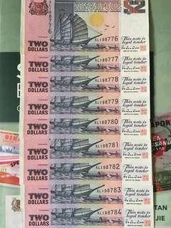 1987 Singapore 🇸🇬 $2 ship 🛳 ~ 9 runs !