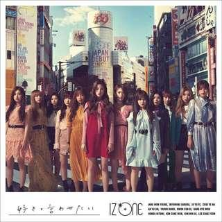 IZ*ONE - Suki To Iwosetai (Jp.release)