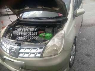Kereta Bateri Nissan Livina , Amaron Go NS60L
