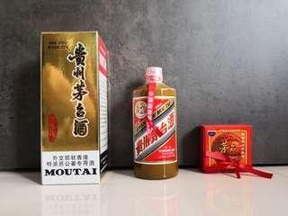 貴州茅台特供 (FMHK Special Edition) 2008