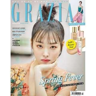 🚚 Grazia 2019.03 (Sulli, Bae Jin Young) *Cover Random 1p out of 2p