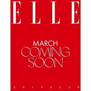 🚚 ELLE 2019.03 (Ong Seong Wu Photo included)