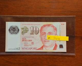 🚚 $10 Crying error note