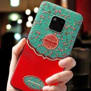 Huawei Mate 20 Pro Embossed Case
