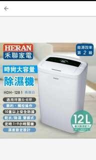 全新HERAN 禾聯 HDH-1281 清淨除濕機 6L 雅典白