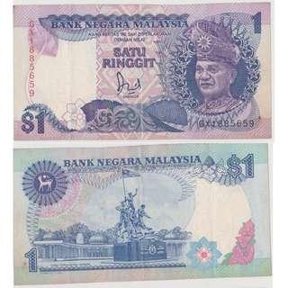 RM1 wang lama - Gabenor Tan Sri Dato' Jaffar Hussein - Old Currency Notes