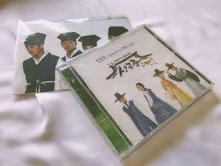 Sungkyunkwan Scandal OST / Soundtrack + Photocard