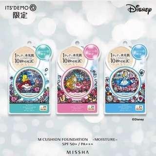 Limited Edition Disney Princess Missha Cushion Foundation - Moisture -
