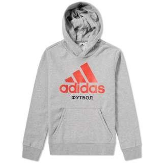 Adidas x Gosha Rubchinskiy Hoodie