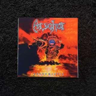"As Sahar 'Phenomistik' Vinyl Record 12"""