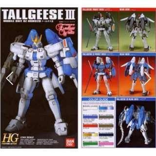請看推廣優惠 BANDAI 全新未砌 HG 1比144 多魯基斯 3 TALLGEESE III EW Gundam W Wing 高達模型 5