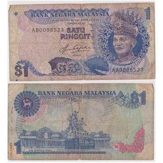 RM1 wang lama - Gabenor Tan Sri Abdul Aziz Taha - Old Currency Notes
