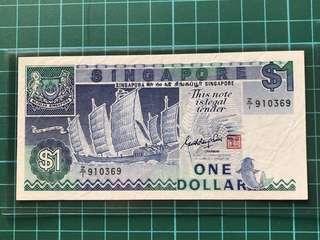 Z/1 replacement prefix $1 ship series banknote
