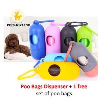 Poo Bag Dispenser (FREE +1 roll of poo bags)